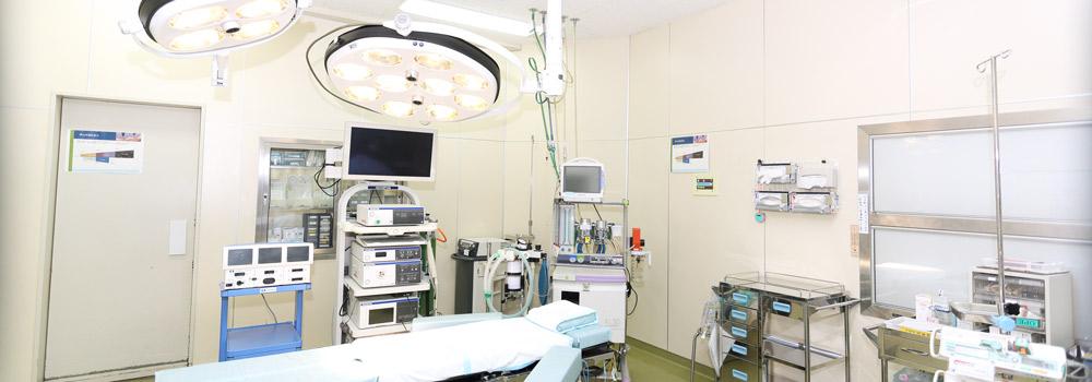 消化器がん治療